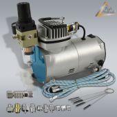 Profi-AirBrush Kompressor Set Compact BASIS mit Zubehörauswahl